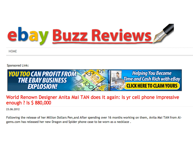 ebay-buzzreviews